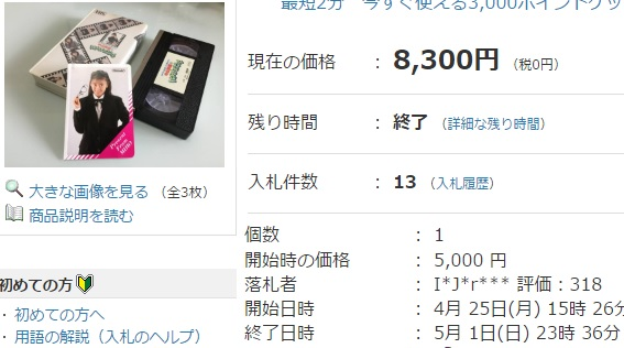nakayamamiho01.jpg