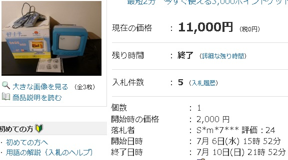 shougakoou01.jpg