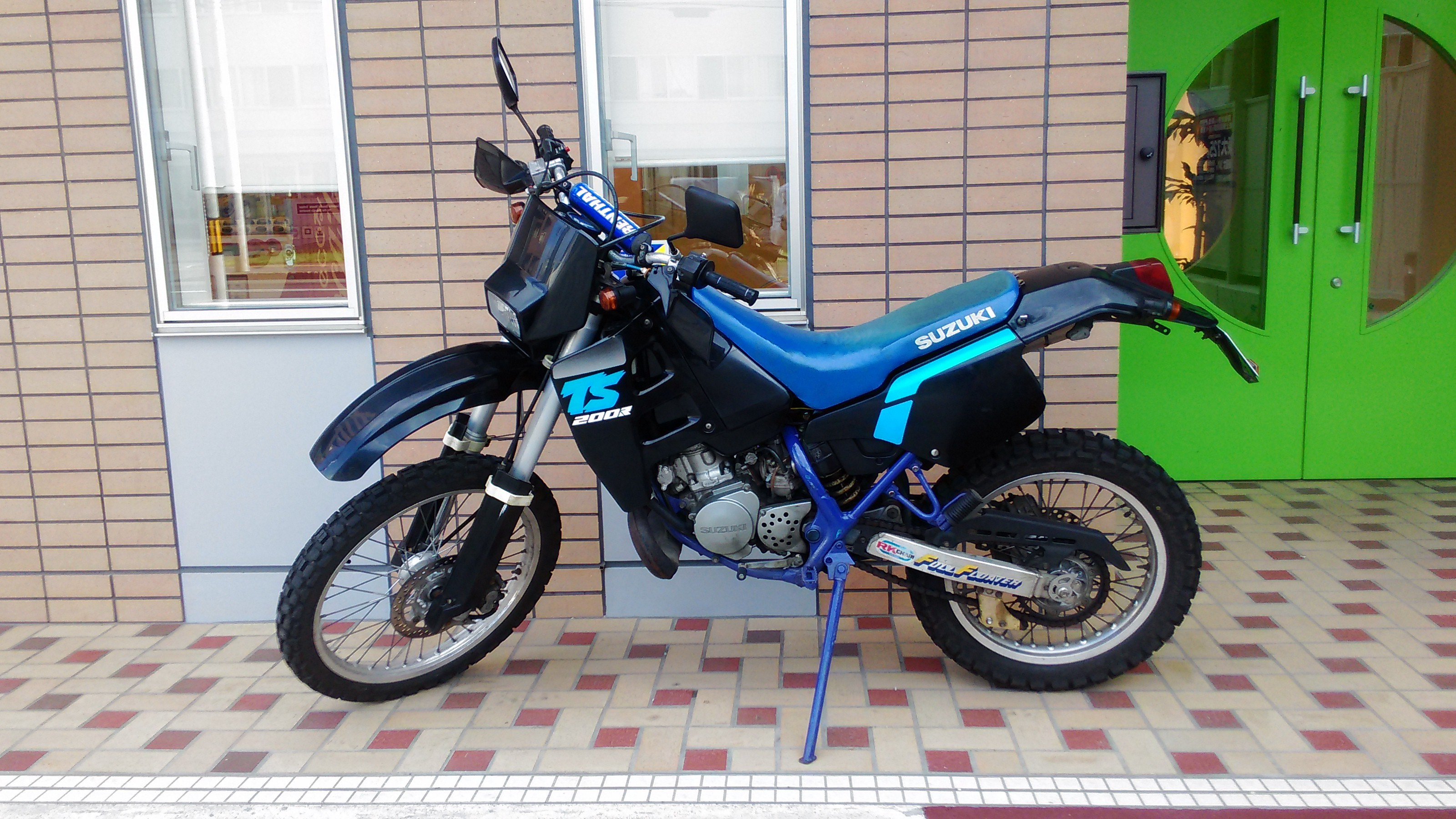 TS200R