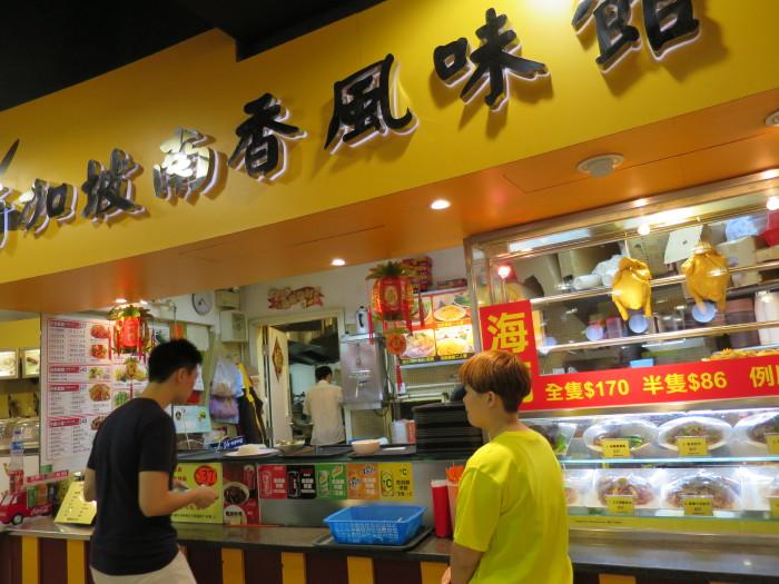 香港 ホンハム フードコート