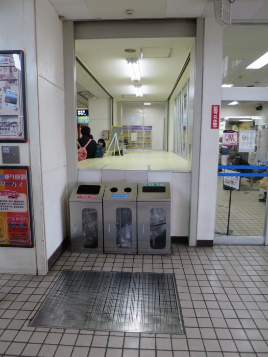 釧路駅 釧路空港 バス