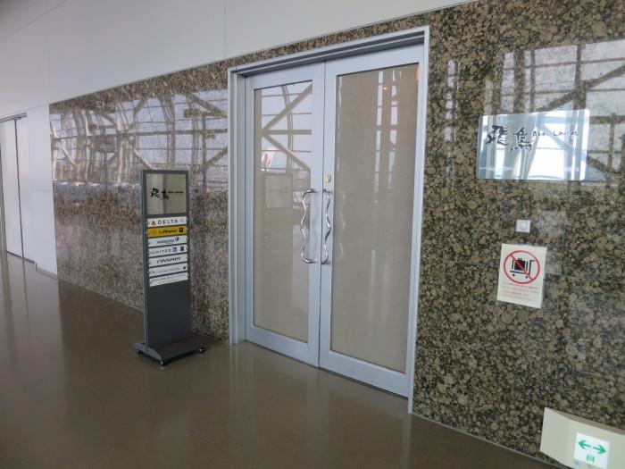 飛鳥ラウンジ 関西空港