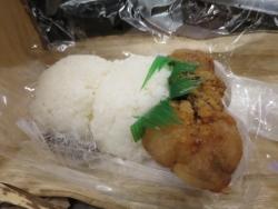 伊丹空港 塩おむすびと鶏唐揚げ 空弁