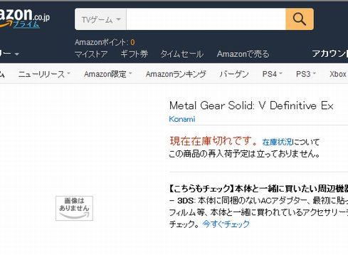 Metal-Gear-Solid-Definitive-Ex001.jpg