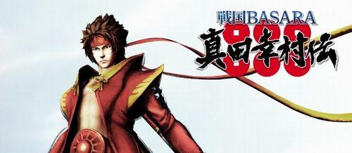 PS4/PS3「戦国BASARA 真田幸村伝」9月予定から前倒し8月25日発売!幸村&政宗の幼少期プレイ可、声優は同じ