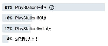 dqh2homi001.jpg