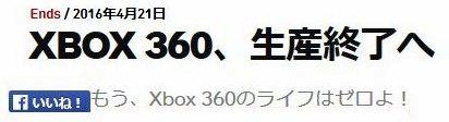 ignja00101.jpg