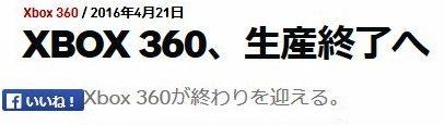 ignja00102.jpg