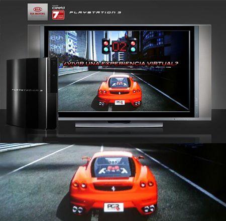 (また)Xbox 360ゲームの画像でプレイステーション3を宣伝