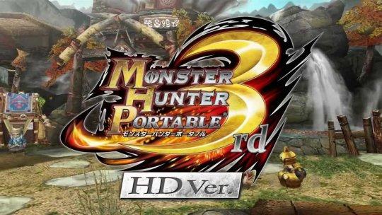 PS3『モンスターハンターポータブル 3rd HD Ver』