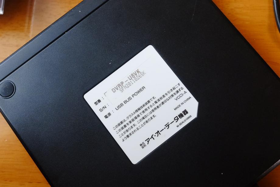 DSCF4348.jpg