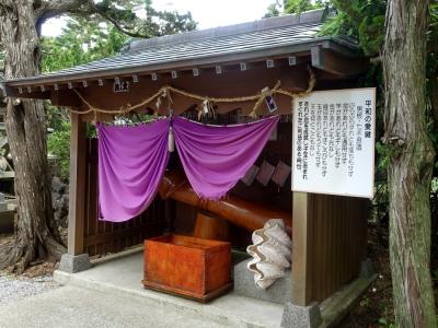 野島崎 厳島神社 平和の愛鍵