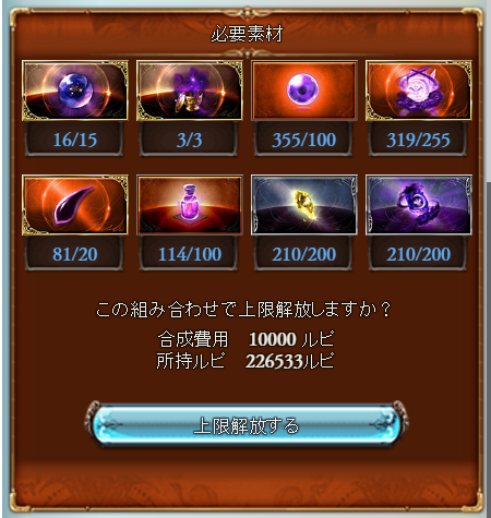 20160911120838ac6.png