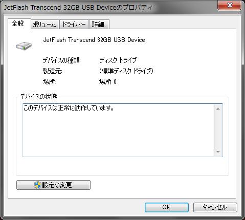 transcend_jetflash730_32gb_02.png