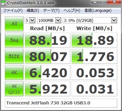 transcend_jetflash730_32gb_04.png