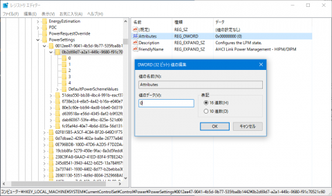 windows_ssd_lpm_01.png