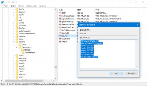 windows_ssd_lpm_02.png