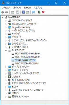 windows_ssd_lpm_03.png
