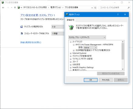 windows_ssd_lpm_04.png