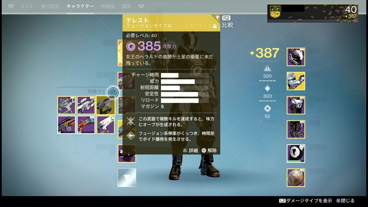 destiny_iron_11_0001.jpeg