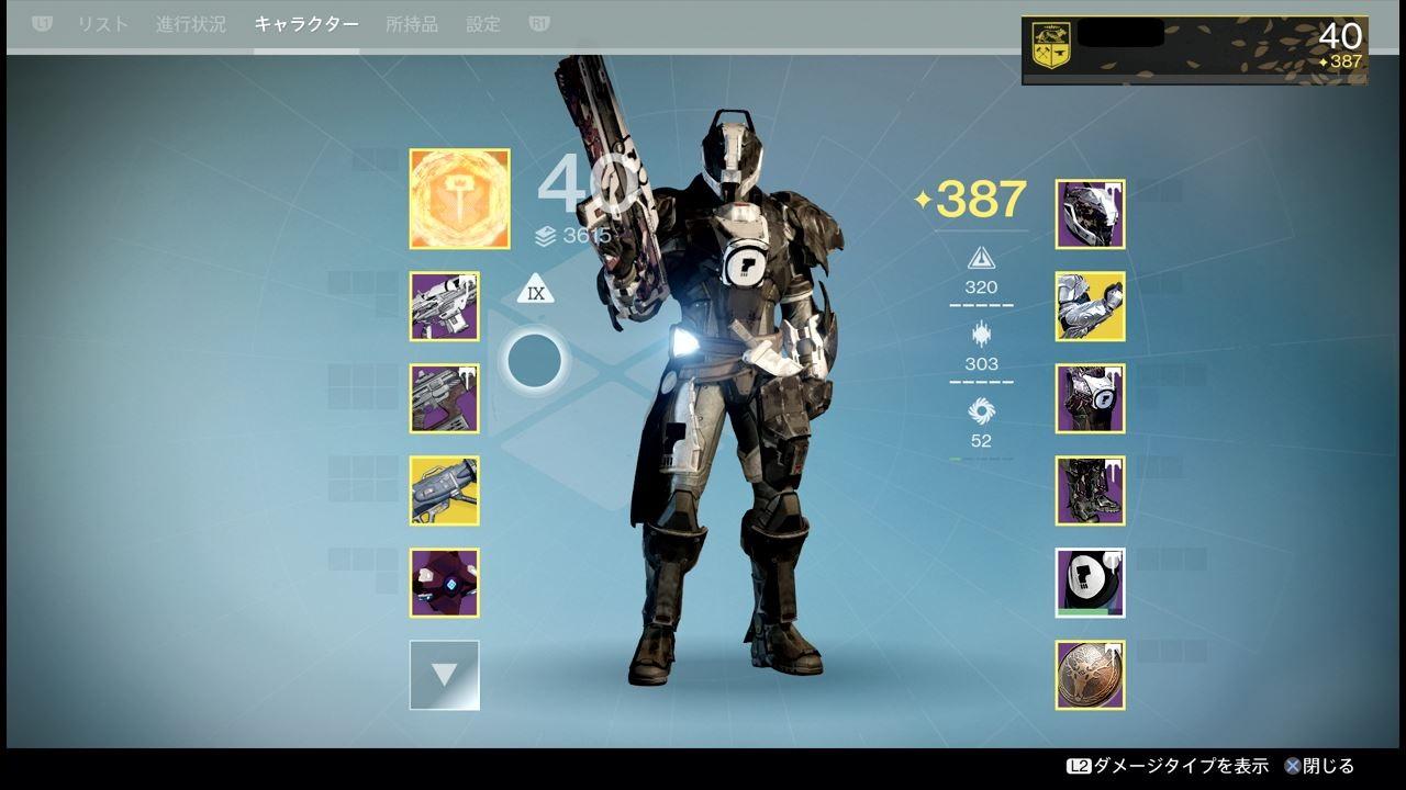 destiny_iron_11_0002.jpeg
