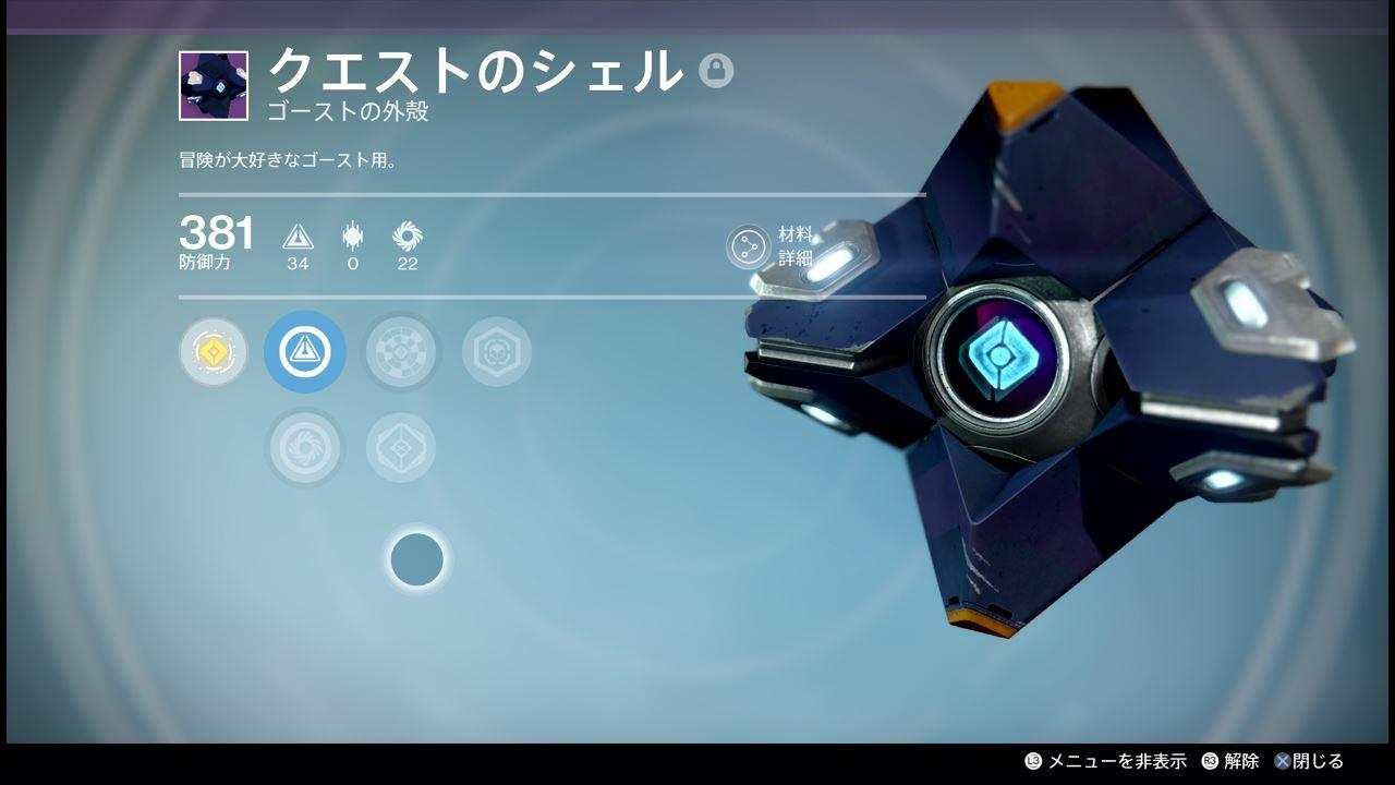 destiny_iron_11_0004.jpeg