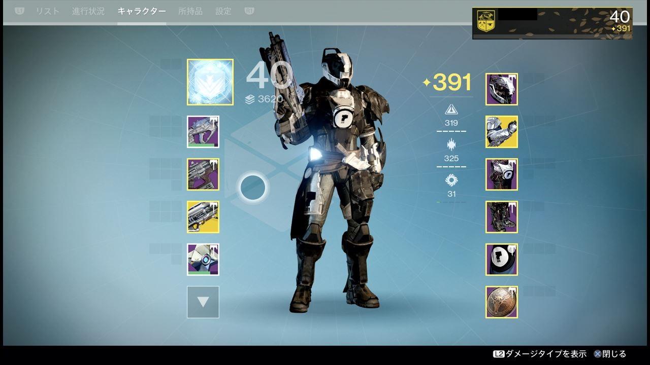 destiny_iron_12_0003.jpeg