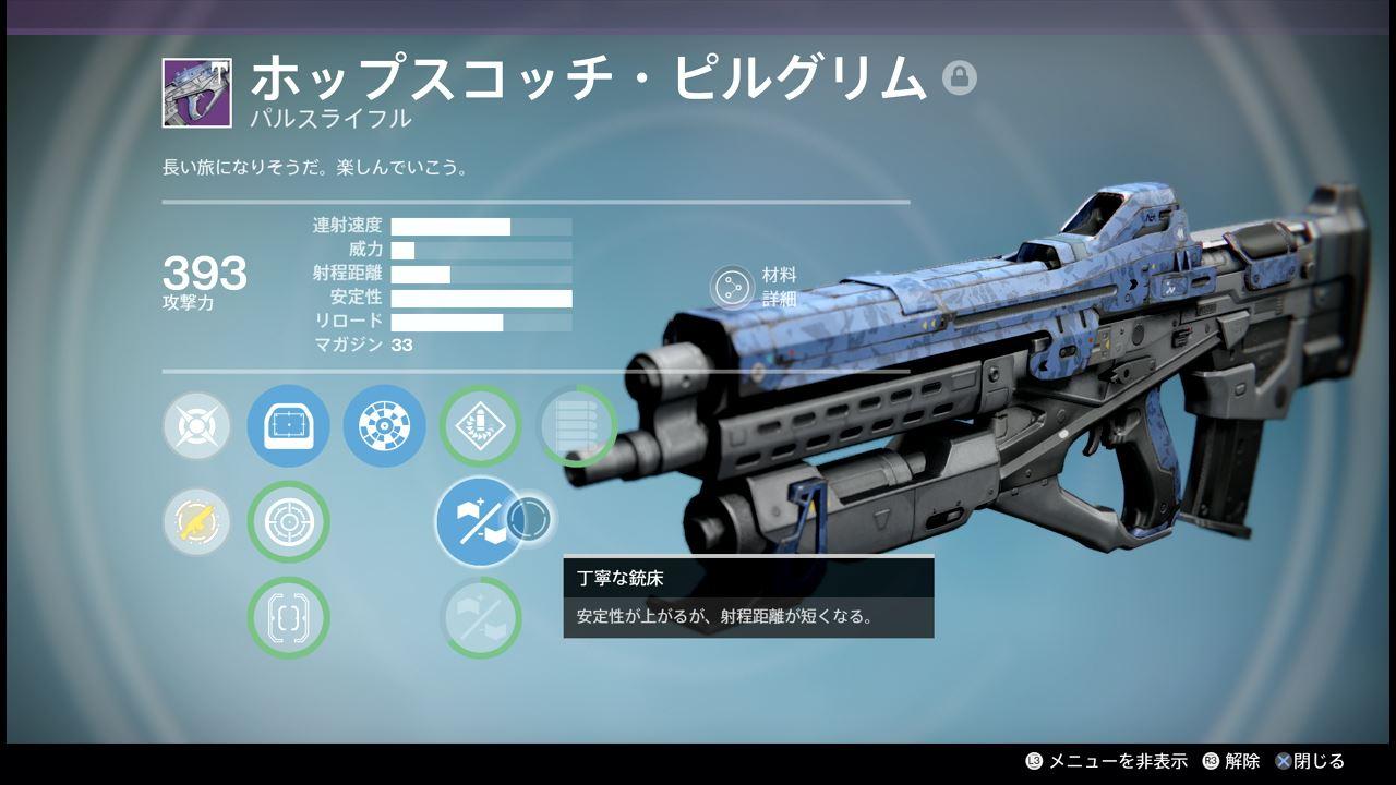 destiny_iron_12_0004.jpeg