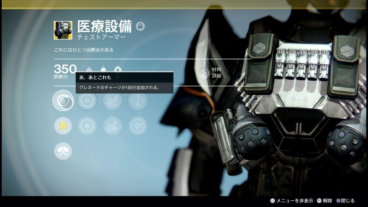 destiny_iron_6_0002.jpeg