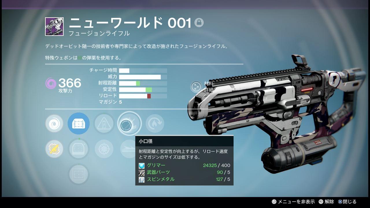 destiny_iron_6_0007.jpeg