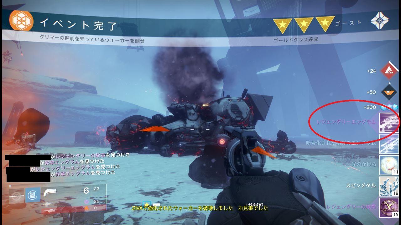 destiny_iron_6_0018.jpeg