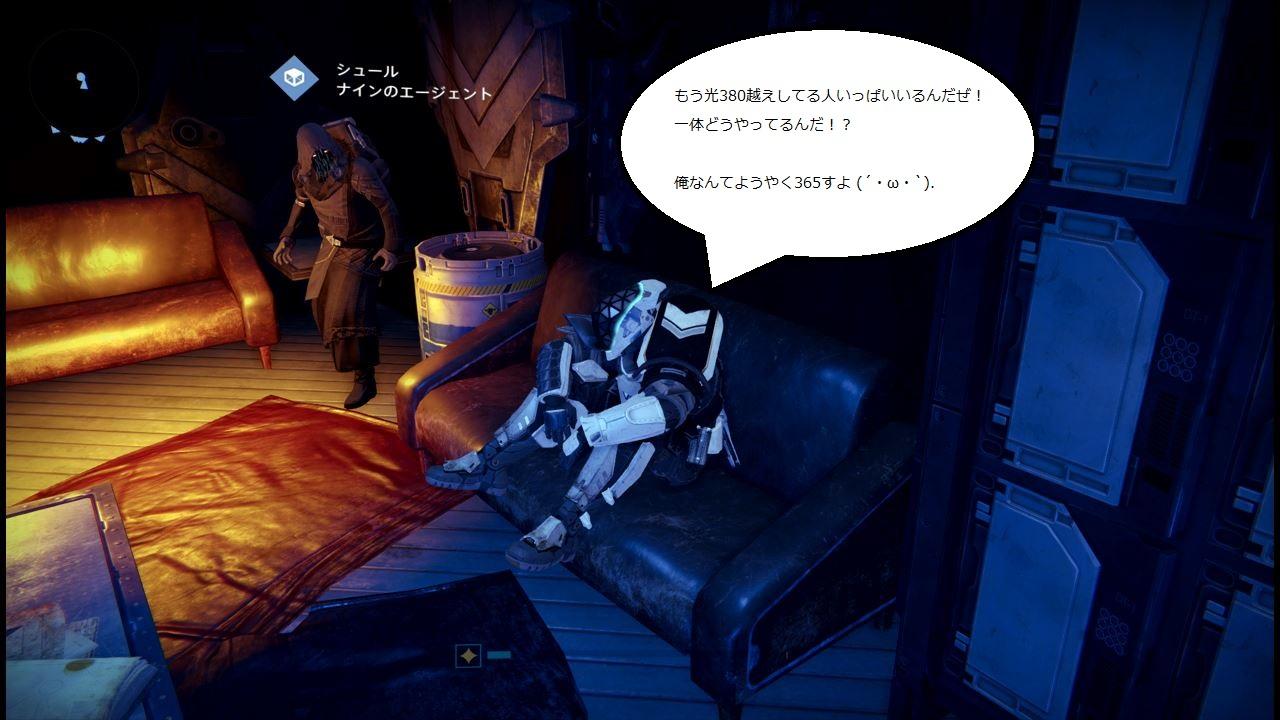 destiny_iron_6_0025.jpeg