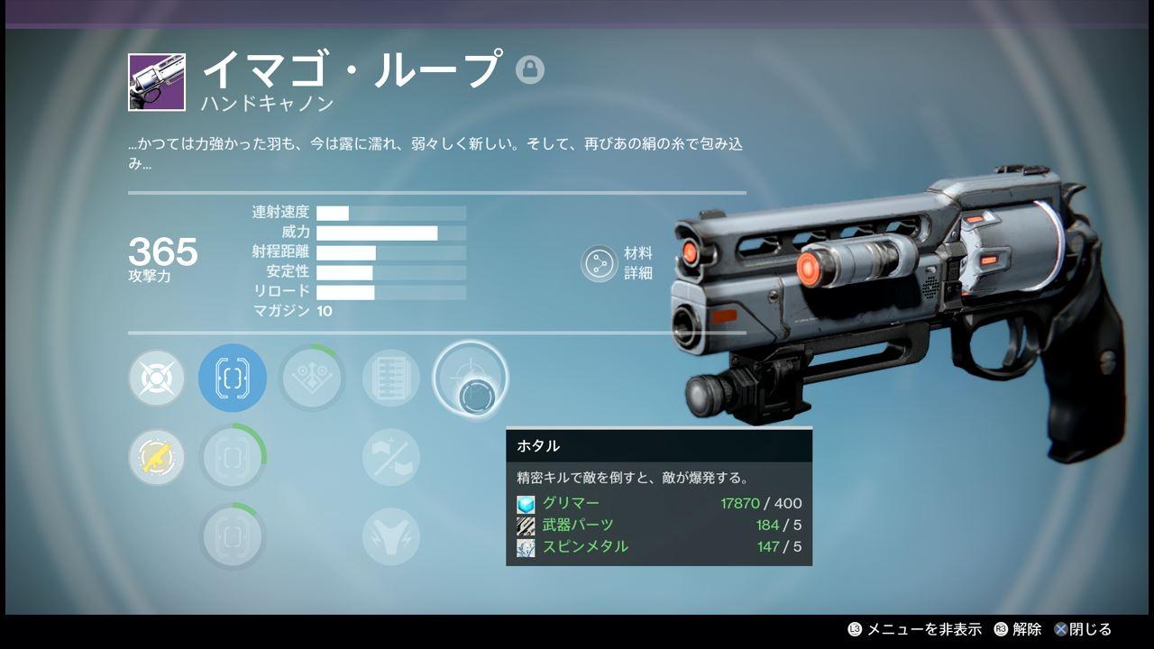 destiny_iron_6_0026.jpeg