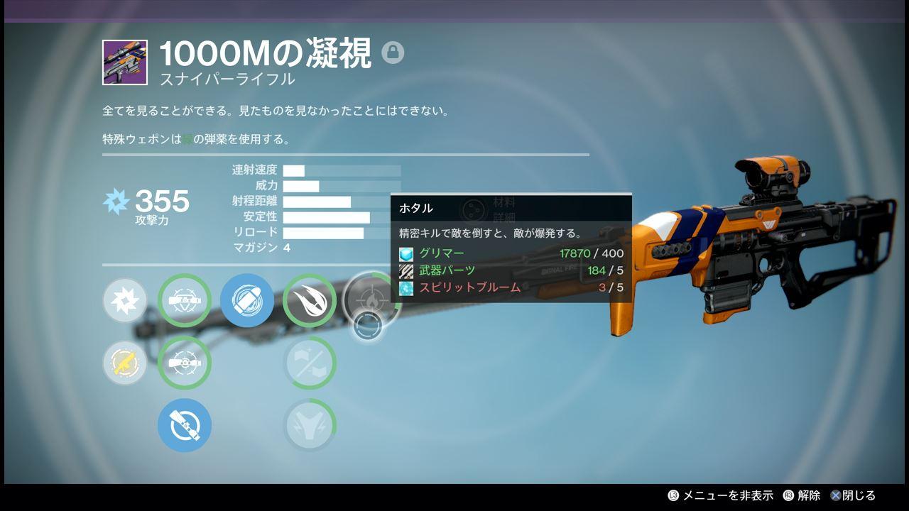 destiny_iron_6_0027.jpeg
