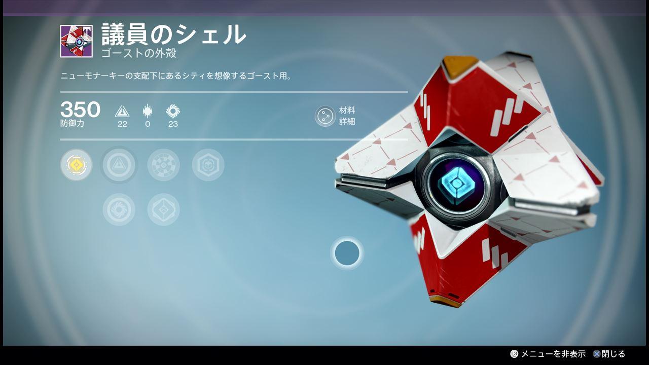 destiny_iron_6_0028.jpeg