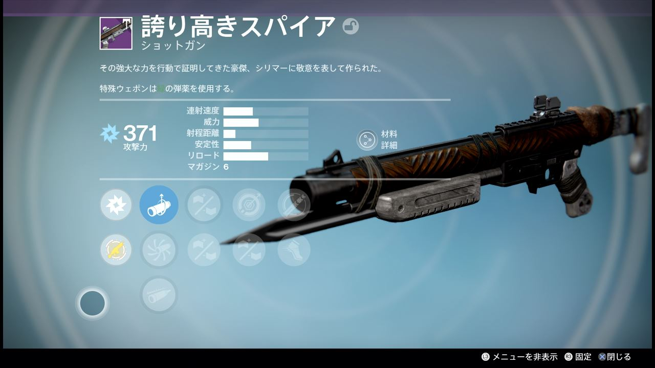 destiny_iron_7_0026.jpeg