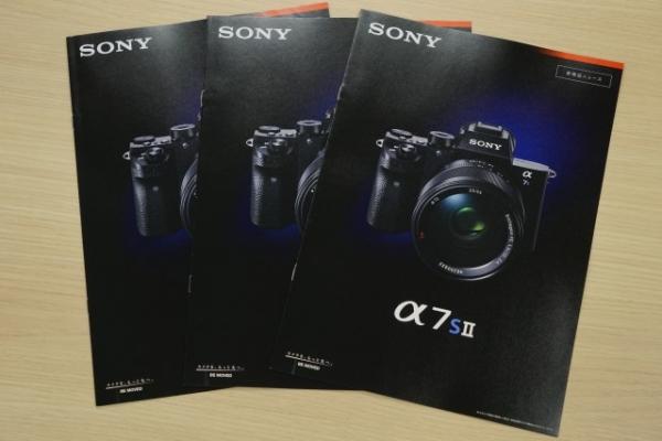 sonyα7Ⅱカタログ