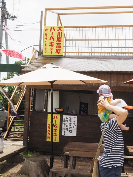 一軒茶屋02