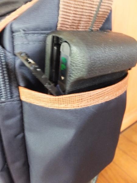 鞄のポケットで