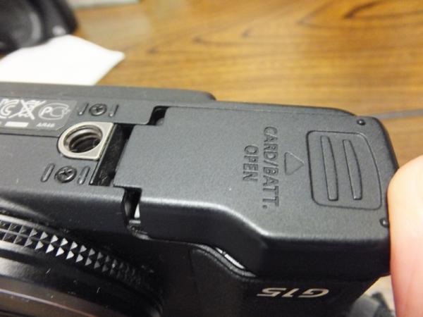 G15電池室