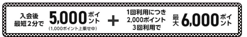 Screenshot_2018-11-09 Tポイントがダブルでたまり、Yahoo JAPANのサービスをよりおトクに使えるクレジットカード!- Yahoo カード