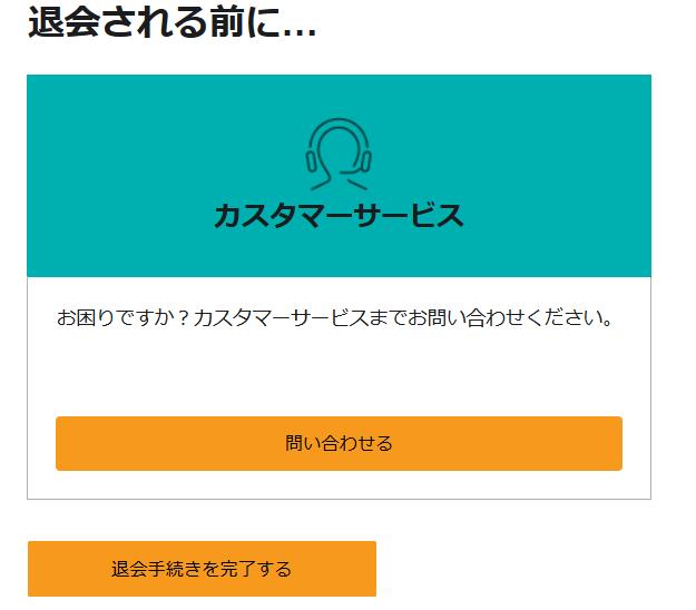 Screenshot_2018-11-29 Audible (オーディブル):本は、聴こう。|ボイスブック・オーディオブック配信・サービス|Audible co jp(1)