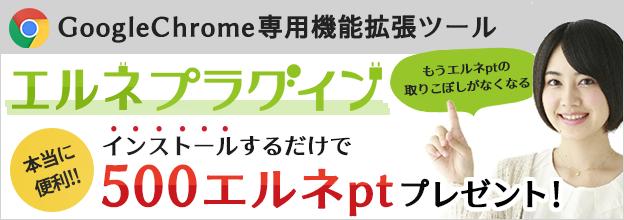 bnr-plugin-624x220.png