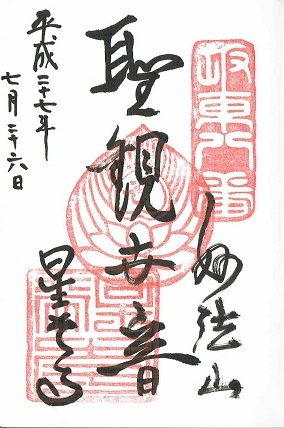 syokokuji1.jpg