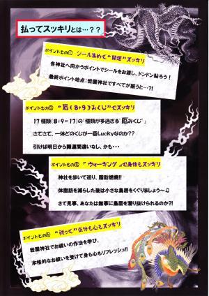IMG_0001_convert_20160929144536.jpg