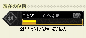 20160911_01.png