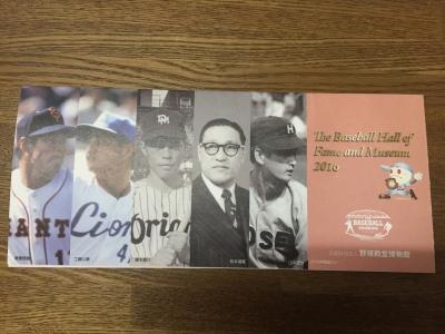baseballmuseum1609271.jpg