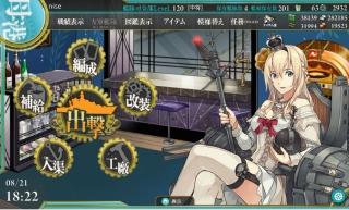 warspite.jpg