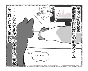 羊の国のラブラドール絵日記シニア!!「なにドン!?」1