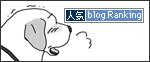 02092016_dogbanner.jpg